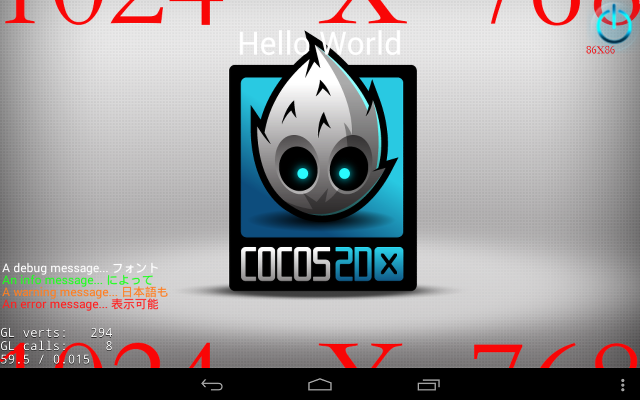 Cocos2d-x on-screen logging
